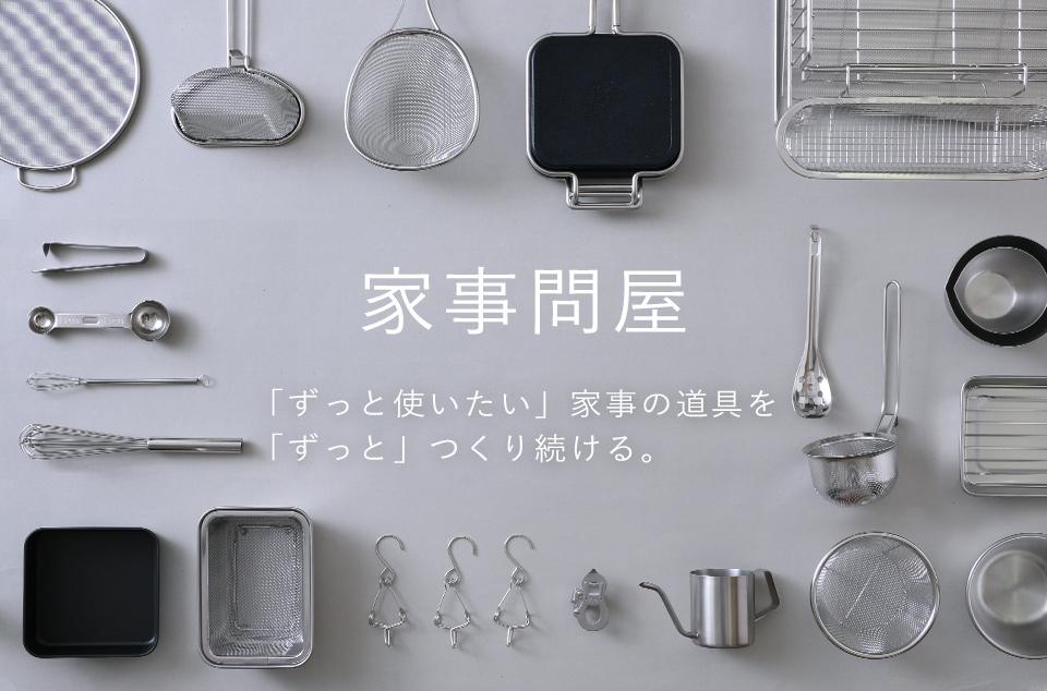 http://t-plan.jp/staffblog/images/01.jpg